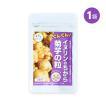 イヌリンのちから 菊芋の粒 180粒 熊本県産 国産100% 健康 サプリ 錠剤