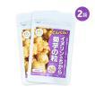 イヌリンのちから 菊芋の粒 180粒 ×2個セット 熊本県産 国産100% 健康 サプリ 錠剤