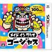 ☆ネコポス・ゆうメールOK【新品】3DS メイド イン ワリオ ゴージャス