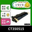 CT350515 CT350515