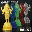 特別価格 インド神 スタンディング ガネーシャ像 カラフル 置物|夢をかなえるゾウ|商売繁盛|学問の神|色風水|ヒンドゥー教|神々|象頭財神