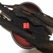 【クリックポスト限定 送料無料】天然羅臼昆布 えなが  130g 雑 らうす エナガ