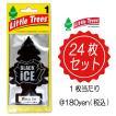 Little Trees/リトルツリー 1パック エアーフレッシュナー 24枚バリューセット Black Ice Scent (ブラックアイス)