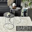 サイドテーブル BARTH 〔バース〕 2個セット 送料無料 34%OFF セール