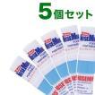 ノーズミント NOSEMINT 5個セット 鼻づまり 花粉症 爽快 すっきり 日本正規品 受験 勉強 眠気覚まし 眠気対策 リフレッシュ ヤードム 代引不可 クロネコDM便