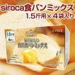 siroca 毎日おいしい贅沢食パンミックスSHB-MIX1500 1.5斤×4袋