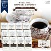 まとめ買いでお得 siroca シロカ オリジナルブレンド豆 170g 12袋セット 焙煎 レギュラーコーヒー オリジナルブレンド豆