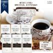 まとめ買いでお得 siroca シロカ オリジナルブレンド豆 170g 6袋セット 焙煎 レギュラーコーヒー オリジナルブレンド豆