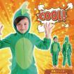 恐竜ファイター コスプレ 衣装 ハロウィン キッズ
