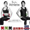 MTG スタイル アスリート Style Athlete BS-AT2006F 3色  1年保証付
