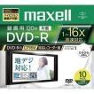 マクセル DVD−RDRD120WPCS1P10SB DRD120WPC
