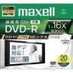 マクセル DVD−RDRD120WPCS1P20SB DRD120WPC
