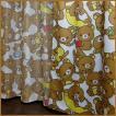 リラックマ コリラックマ 子供部屋 キャラクター カーテンリラックマ 3級遮光 カーテンとミラーレースカーテン4枚セット 100×135cm 4枚組 代引不可