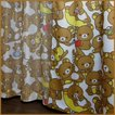 リラックマ コリラックマ 子供部屋 キャラクター カーテンリラックマ 3級遮光 カーテンとミラーレースカーテン4枚セット 100×178cm 4枚組 代引不可