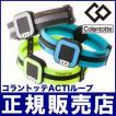 正規取扱店 コラントッテ ACTIループ colantotte ACTI LOOP 磁気アクセサリ 腕タイプ スポーツ 代引不可