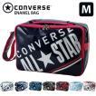 コンバース CONVERSE スポーツバッグ エナメルバッグ 通学バッグ ショルダーバッグ Mサイズ C1612053 18L