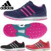 adidas アディダス ランニングシューズ マナ バウンス スピード レディース MANA BOUNCE SPD W ジョギング ランニング