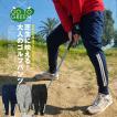 ゴルフパンツ メンズ ゴルフズボン リップ ストレッチ ゴルフウェア チノパン 細身 美脚 パンツ ゴルフ用品 通販 スポーツウエア