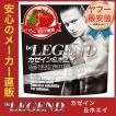 ビーレジェンド -beLEGEND- カゼイン&ホエイ 『いちごミルク風味』 【アミノ酸スコア100】