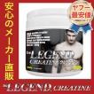 ビーレジェンド クレアチン -be LEGEND CREATINE- 【300g】