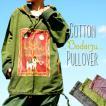 エスニック プルオーバー -ぼだいじゅ- 3color ゆったり大きめ コットン素材 ウォッシュド加工 ユニセックス アジアン エスニックアウター