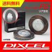スプリンター トレノ AE111 DIXCEL ディクセル リアブレーキ ローター FS type 3159004
