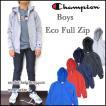 チャンピオン パーカー キッズ USA BOYS DOUBLE DRY ECO ZIP フルジップ