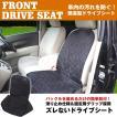 フロント ペット ドライブシート カーシート 助手席 運転席 マット ブラック 汚れ防止 車 シートカバー 車 カー用品