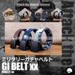 ガチャベルト 迷彩 ミリタリー 軍 GIベルト 105cm 定番 ファッション カモフラージュ ベルト