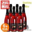 ワイン 甘口 スパークリング ドベーラ イチゴスパークリングワイン NV 甘口 750ml お得な6本セット スペイン 苺 いちご パーティー ギフト