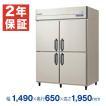 新品:フクシマ 業務用冷凍庫 縦型 ARN-154FMD 幅1490×奥行650×高さ1950(mm)