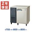 新品:福島工業(フクシマ) 業務用横型冷凍庫 111リットル 幅755×奥行600×高さ800(mm) YRC-081FM2