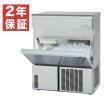 新品:製氷機:パナソニック全自動製氷機 SIM-S4500B