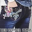REDPEPPER レッドペッパー バタフライ スキニーデニム No.RJ1065
