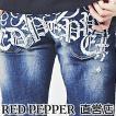 RED PEPPER レッドペッパー  メンズ ロゴ セミストレートデニム No.RJ2055