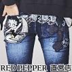 【BETTY BOOP!×RED PEPPER】コラボジーンズ ウィング刺繍ストレッチスキニーデニム No.RJ2059