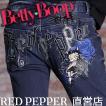【BETTY BOOP!×REDPEPPER】コラボジーンズ ベティー ブープ・デビルベティ メンズ セミストレートデニム No.RJ2084