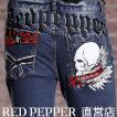 RED PEPPER メンズ チェック ウィングスカルセミストレートデニム No.RJ2087