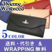 財布 ヴィヴィアン Vivienne Westwood 長財布(小銭入れあり) サイフ さいふ レディース