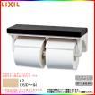 *[CF-AA64KU:LP] INAX 棚付2連紙巻器 ペーパーホル...