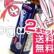 【送料無料】メダリスト クエン酸コンク ミネラル 90...