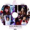 【韓流DVD】 BLACK PINK [ ブルピンハウス #2 ] (2018.01.12)日本語字幕 ★BLACKPINK ブラックピンク