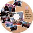 【韓流DVD】BTS / 防弾少年団 【 BTS CUT 2018 MUSIC AWARD 】字幕なし ★K-POP MUSIC