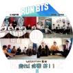 【韓流DVD】BTS 防弾少年団【 走れ!バンタン(防弾)#11】EP56~EP60★バラエティー番組収録DVD★