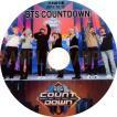 【韓流DVD】BTS / 防弾少年団 【 COUNTDOWN 】(2017.10.12) 日本語字幕★バンタン バラエティー番組
