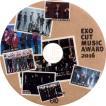 [韓流DVD] EXO エクソ [ EXO CUT 2016 MUSIC AWARD ] ★えくそ EXO-K EXO-M