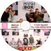 【韓流DVD】EXO 【 It Live MUGI-BOX 】(2018.11.20) 日本語字幕 ★エクソ