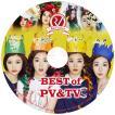 【韓流DVD】Red Velvet レッドベルベット BEST of ★PV & TV COLLECTION★K-POP MUSIC
