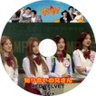 【韓流DVD】Red Velvet [ 知ってる兄さん ] (2016.04.23)日本語字幕★ レッドベルベット RedVelvet