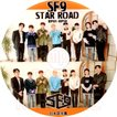 【韓流DVD】SF9 [ STAR ROAD ] (EP01-EP12)  (日本語字幕) ★ SF9 エスエフナイン
